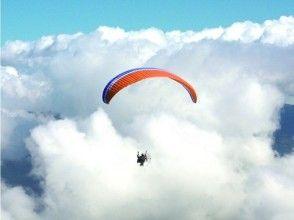 [ฮอกไกโด Furano] มอเตอร์ paraglider ตีคู่ (สองที่นั่ง) ประสบการณ์การบิน! ! ภาพของ