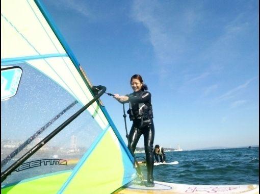 【三浦・津久井浜】まずは体験!ウィンドサーフィン体験コース!