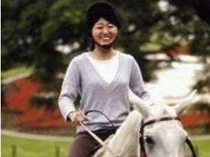 [宮崎縣綾]方向的初體驗!騎馬的經驗圖像(挑戰課程)