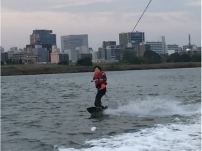 [Osaka / Beginners / Popular Plan] Osaka City! Let's experience wakeboarding! (2 and a half hours)