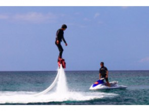 [Only · WEB discount Okinawa - Ginowan, first time! ] Of fly-board course image