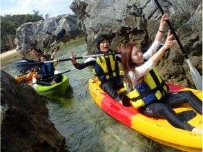 【沖縄県・東海岸プライベートビーチ】無人浜に上陸 シーカヤックアドベンチャーツアーの画像