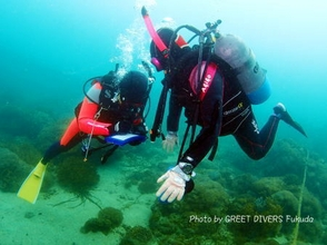 [South country Miyazaki ・ Nichinan Kaigan] Tri Scover (experience Diving) [Participant with one piece of swimsuit OK! ]