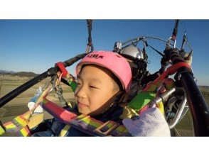 【Tochigi / Sano】 Children / Children's Challenge Plan! Image of motor paraglider (tandem flight course)