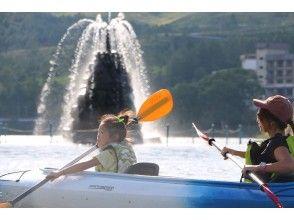 [Shirakaba Lake Canoe Tour 2 Hours] Enjoy beginner family, couples and friends