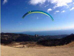 [Shizuoka / Izu] 1000 yen off for each parent and child! Paragliding experience (1 day course) Experience OK from 6 years old!
