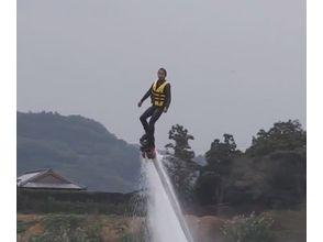 【愛媛 南宇和 愛南】大人気フライボード!水圧で空を飛ぶ爽快体験!の画像