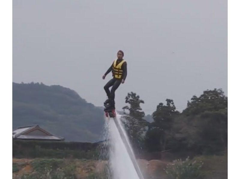 【愛媛 南宇和 愛南】大人気フライボード!水圧で空を飛ぶ爽快体験!の紹介画像