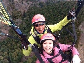 [静岡/伊豆]對教練和天空!半天經驗和雙人飛行課程(半天課程)10歲以上可以