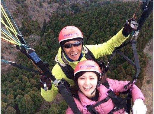 【静岡・伊豆】インストラクターと大空へ!半日体験&タンデムフライトコース(半日コース)10才からOKの紹介画像