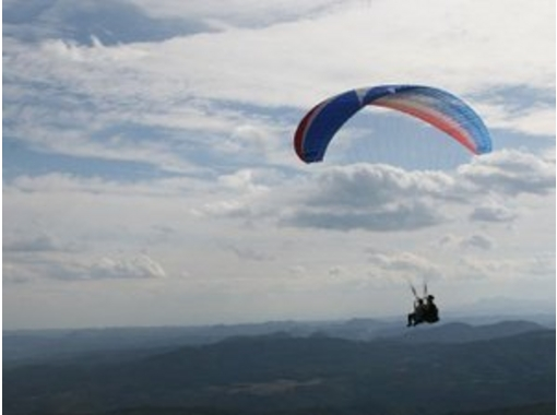 Izumigadake滑翔傘學校