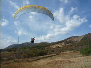 [Miyagi ・ Izumigatake] advantageous set Sale! Paragliding half-day Experience & tandem flight course (two-seater)