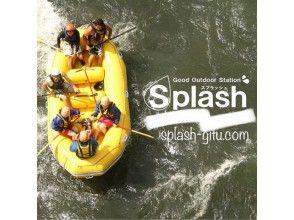 [Gifu Gujo Hachiman Nagara] inexperienced beginner welcome happily play rafting tour AM course the Nagara River