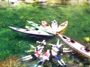 【鹿児島・屋久島】世界遺産を巡る!リバーカヤック体験(半日コース)の画像
