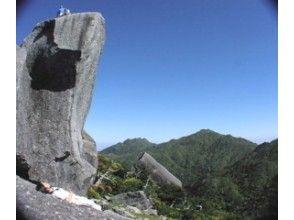 【鹿児島・屋久島】黒味岳パノラマトレッキングツアー(1日コース)の画像