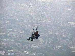 【愛知・初心者向け】Web割!パラグライダー体験タンデム遊覧飛行(半日コース)の画像