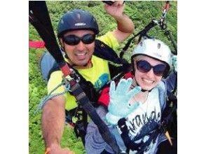 [Aichi/ Okazaki City] Web Discount! Beginner's Paragliding Experience Tandem Sightseeing flight(half-day course)