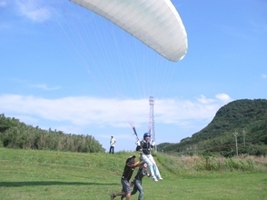 [Aichi for beginners] Web split! 1-seater experience paragliding and tandem sightseeing flight set course