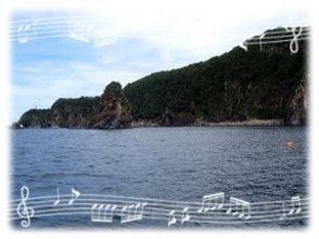 【山口/萩】日本海唯一の美しい萩相島の海でファンダイビングを楽しむ!【ボート】の画像