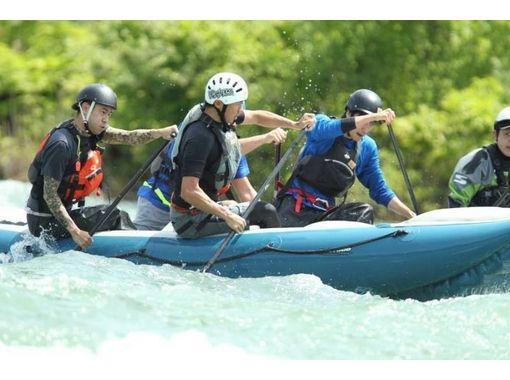 Mitake race rafting club
