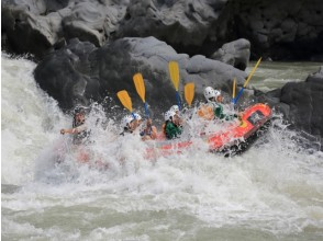 [Shizuoka Fujikawa Shibakawa morning / afternoon]Rafting half-day Tours