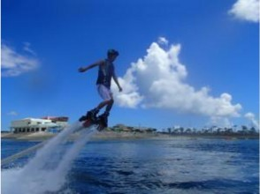 * A great deal for free! [Okinawa Onna] fly board experience (jet Rental course)