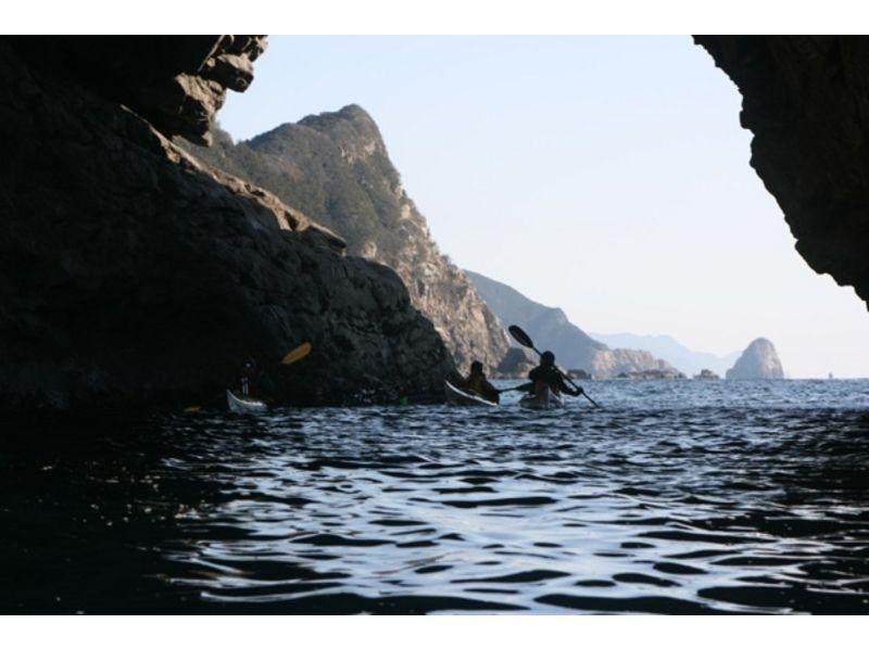 【南徳島】シーカヤック体験コース(洞窟探索コース)の紹介画像