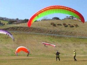 【岩手でパラグライダー】1人でチャレンジ!パラグライダー体験(半日コース)の画像