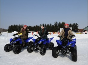 【Hokkaido · Chitose】 Super saving set plan which can do snowmobile, buggy, snow rafting, horseback riding! ! Image of