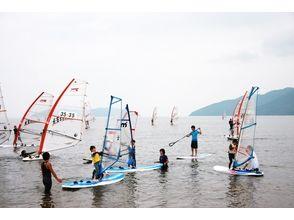 【滋賀・近江八幡】ウィンドサーフィン体験スクール(半日コース)の画像