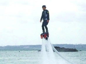 [Okinawa Onna aerial walk in the blue sea, blue sky! Fly board experience