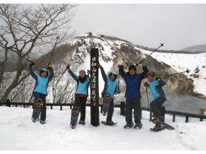 """[北海道,登別]雪上徒步淺間觀看""""登別溫泉在徒步旅行"""""""