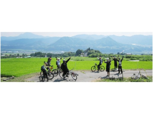 MTB JAPAN (Mountain Bike Tour)