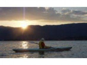 【群馬/水上】早朝の幻想的な世界へ!サンライズカヌーツアーの画像