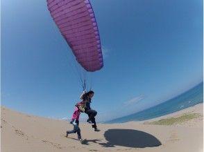 高さ数10メートルのフライト!鳥取砂丘でパラグライダー体験(半日スクール)の画像
