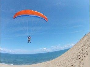 体力に自信があるならオススメ!鳥取砂丘でパラグライダー体験(1日スクール)の画像