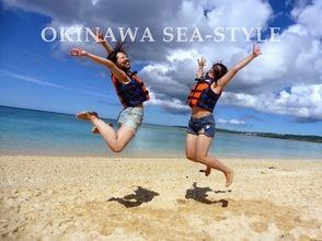 【沖縄・もとぶ浜の駅】沖縄の海を遊びつくす 青の洞窟贅沢セットツアー【ダイビング・マリンスポーツ】の画像