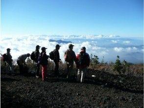 【山梨 ・河口湖】富士登山~お中道・奥庭・御庭・滑沢「Eコース」8才から参加できます!