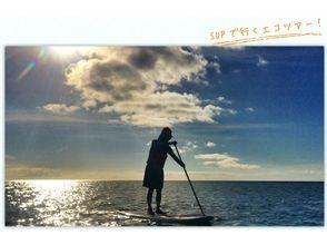 【石垣島】極上の夕日!サンセットSUPツアーの画像
