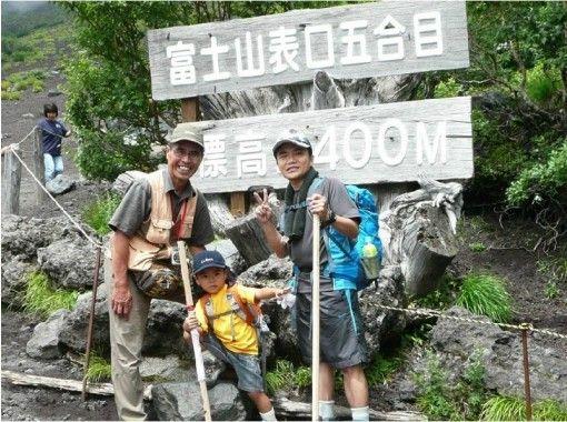 【静岡 富士宮 富士山】お子さま連れのご家族だけで登るファミリー富士登山一泊二日コース【S2コース】