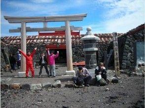 【静岡 富士宮 富士山】女性ガイドによる女性だけで登るレディース富士登山一泊二日コース【S3コース】