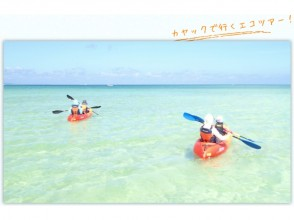 【石垣島・初心者向け!写真プレゼント!】シーカヤック 1時間体験ツアーの画像