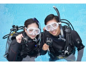 【四国・徳島】四国在住者限定!ダイビング初級ライセンス取得コースの画像