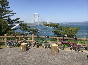 【Tokushima / Naruto】 Cycling tour around Minibero! Image of Naruto Park's greatest view course ♪