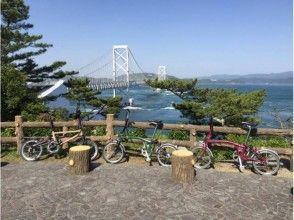【 Tokushima/Naruto 】 Cycling Tour around Minibero! Naruto Park Great View Course ♪
