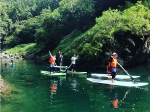 [Tokushima] Recommended for children who are not confident in their physical fitness! Slow SUP experience in the wilderness!