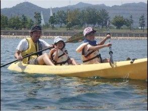 【南徳島】kayak&Bikeツアー(南徳島絶景コース 一日コース)<カヤック・サイクリング>