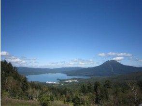 [北海道知床]雄阿寒岳(1371米)登山路線