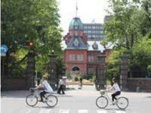 【北海道・札幌】ポロクルで行く札幌まちめぐりサイクリングツアーの画像