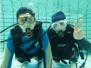 【福岡】手軽にダイビングを楽しめる!お試しプールダイブの画像